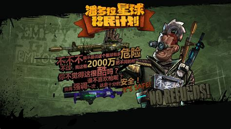 Borderlands Online is real... but for China only