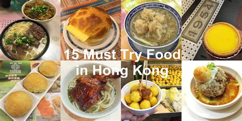 guide cuisine 15 must eat food in hong kong ooi travel guide