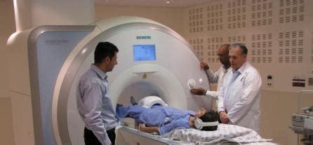 המרכז הרפואי שערי צדק מציג את שערי צדק אישי, שירות שיחה מרחוק עם מומחי המרכז הרפואי שערי צדק. בדיקת MRI פרטי   שערי צדק