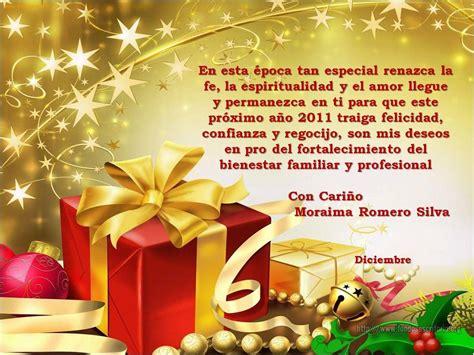 Tarjetas De Navidad  Para Esta Fecha, Un Verdadero Regalo