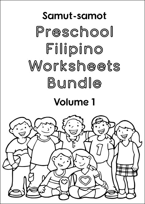 preschool filipino worksheets bundle vol 1 joel reyes noche