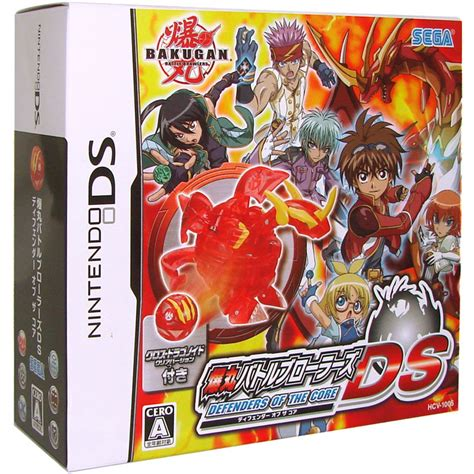 Bakugan Battle Brawlers Ds Defenders Of The Core Limited