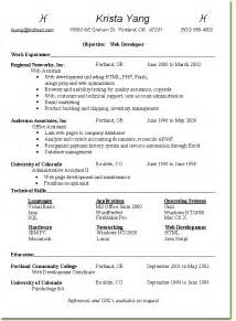 chronological resume exle pdf employment quest course