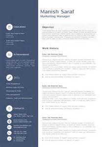 good resume objectives for entry level sales engineer sle of marketing resume