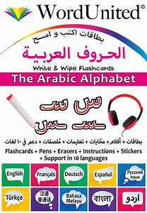 The Arabic Alphabet - Write & Wipe (Flashcard kit ...  Arabic