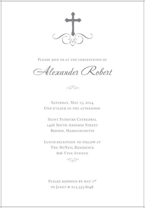 Templates For Invitations by Religious Birthday Invitations