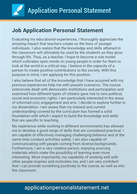 what to write in a personal statement for a