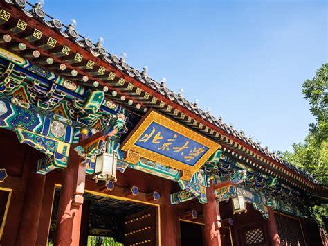 peking university  open  campus  ai focus