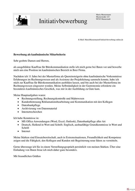 Initiativbewerbung Beispiel by 126 Besten Anschreiben Inhalt Initiativbewerbung I