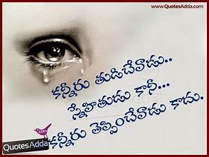 Sad Friendship Messages and Quotations in Telugu Language ...