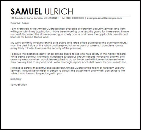 armed guard cover letter sample cover letter templates examples