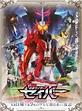 Kamen Rider Saber (Series) - TV Tropes