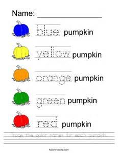 Tracing Names Worksheet Color