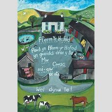 Fferm Yr Hafod  A3 Poster  Driftwood Designs