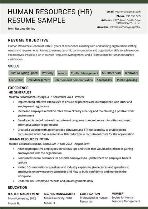 human resources hr resume sample writing tips human
