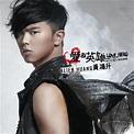 YESASIA : Love_Hero 愛&英雄 (日本版) 鐳射唱片 - 小鬼 (黃鴻升) - 日語音樂 - 郵費全免