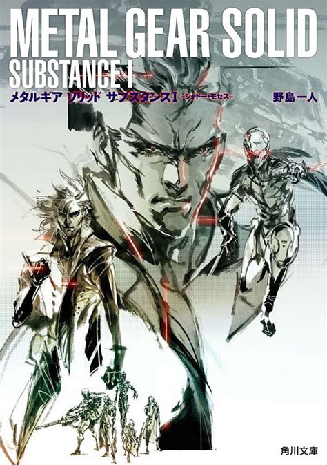 Informer Metal Cover by More Info On Upcoming Japanese Metal Gear Solid Novels