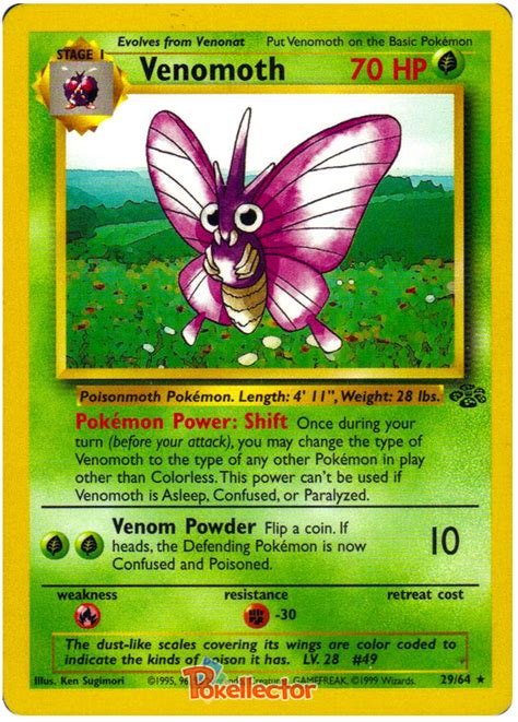 siege hello venomoth jungle 29 card