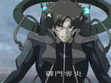 L Anime Granblue En Simulcast Vostfr Adala News