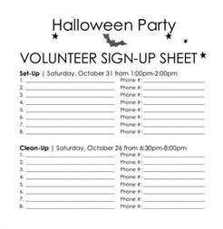 Volunteer Sign Up Sheet Printable