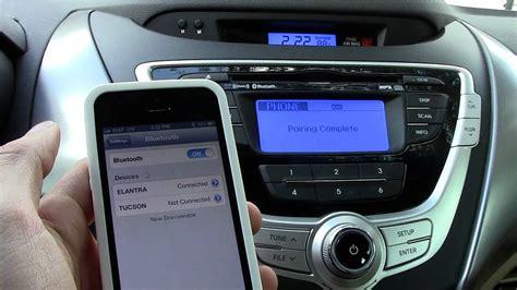 iphone  bluetooth pairing   car youtube