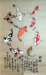 Japanese Koi Fish Drawings