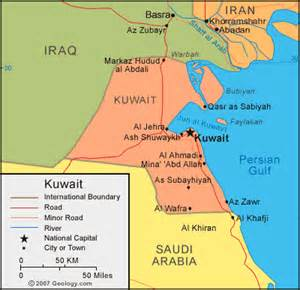 Kuwait Map and Satellite Image Kuwait