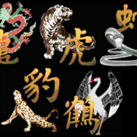 Chinese <b>Animal</b> <b>Fighting</b>...
