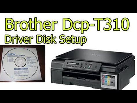 ويندوز 10 ، ويندوز1.8 ، ويندوز 8 ، ويندوز 7 ، ويندوز xp ، ويندوز فيستا vista. تعريف طابعة Brother Dcp 7055