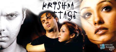 Krishna Cottage Krishna Cottage Junglekey In Image