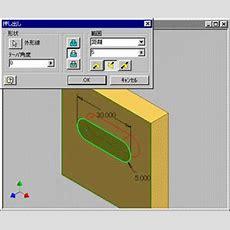 Web2cad  Cad講座 はじめて使うinventor 第5回「ifeature」