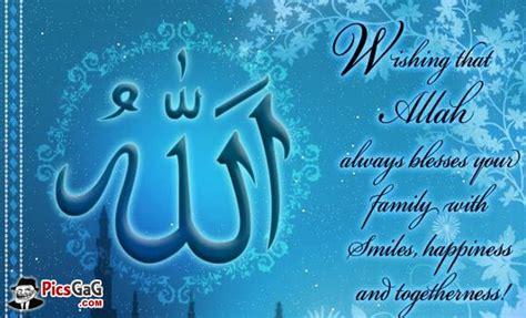 islamic birthday quotes quotesgram