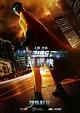 ⓿⓿ Jian Bing Man (2015) - China - Film Cast - Chinese Movie