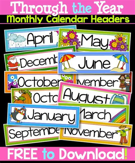 month labels   classroom calendaralso