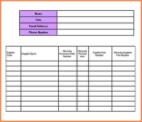 8 office supplies inventory spreadsheet excel