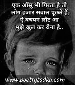 dard quote in hindi auto design tech. hindi love dard ...