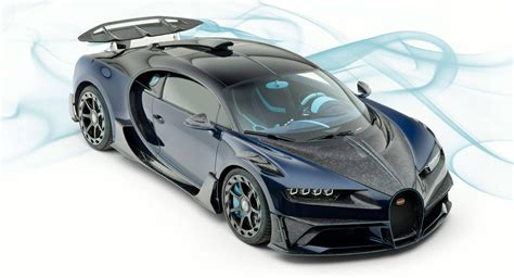 Where To Buy A Bugatti Chiron by You Can Buy The Weirdest Looking Bugatti Chiron In The
