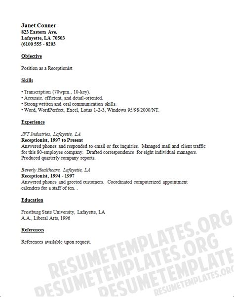 resume template receptionist resume template