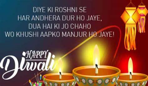 diwali quotes  hindi  whatsapp facebook  images