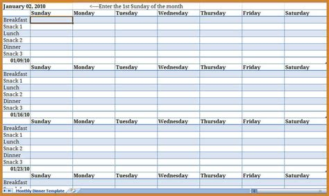 Monthly Schedule Template Monthly Schedule Template Template Business