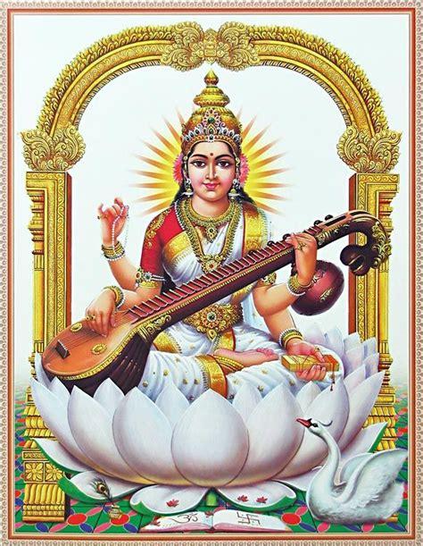 saraswati goddess of knowledge reprint on glazed paper unframed posters of hindu