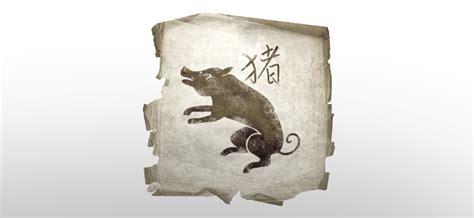 chinesisches horoskop schwein norbert giesow