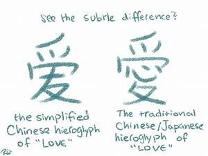 Write LOVE in Chinese,Japanese by SaerwenApsenniel on ...