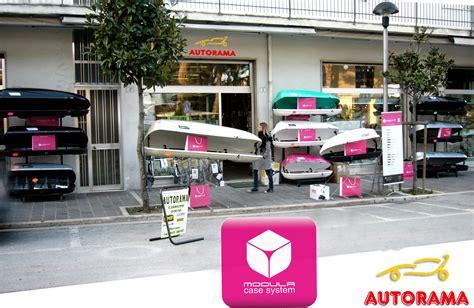 modula box auto box da tetto portatutto auto modula ciao 340 litri nero