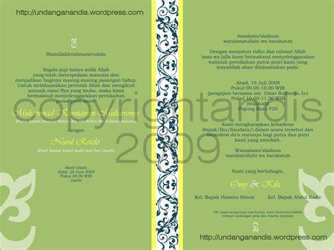 desain undangan pernikahan andis gallery