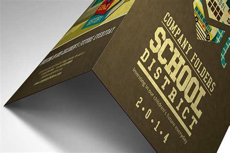 school district pocket folder design template  psd