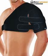 Деформирующий артроз плечевого сустава мази