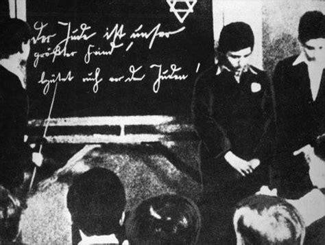 jewish children   nazi classroom