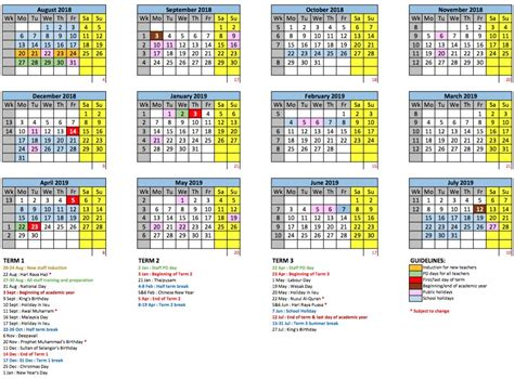school calendar gems international school metropark