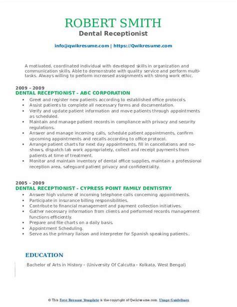 Dental Receptionist Resume by Dental Receptionist Resume Sles Qwikresume